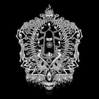 Genocide Shrines - 2015 release